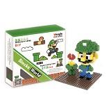 WEAGLE Luigi [2252]